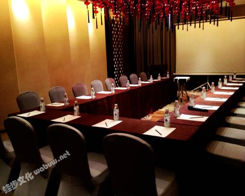 四川岷山饭店-会议室10