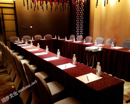 四川岷山饭店-会议室11