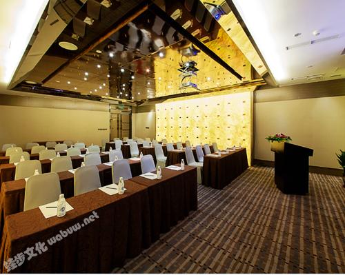 四川岷山饭店-会议室5