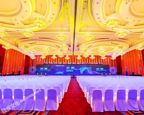 成都世纪城天堂洲际大饭店-大会议室